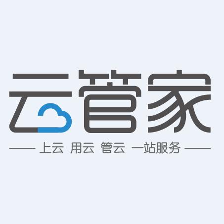 远程监控系统-远程监控-centos系统远程 - 阿里云