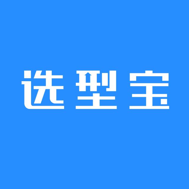 医院服务器-医院邮件营销-医院网站营销 - 阿里云