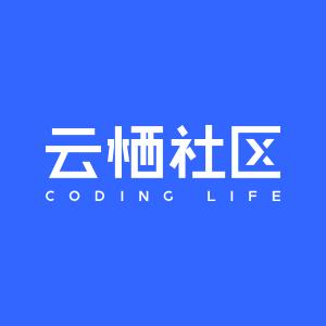北大青鸟网络工程师-工程师-安全工程师 - 阿里云