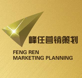 营销策划推广有没有优惠-邮件营销推广策略-网站营销推广方案ppt - 阿里云