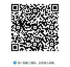 云通信交流群二维码.png