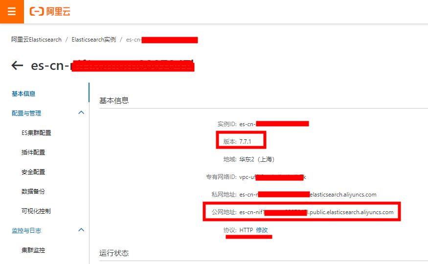 NET SDK连接阿里云ElasticSearch示例