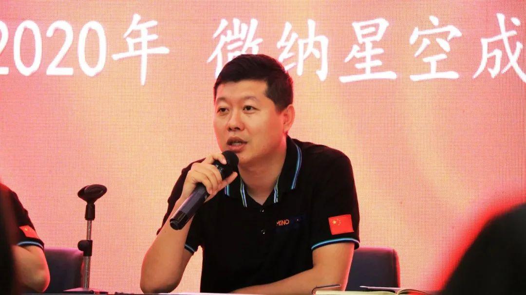 寻找硬科技   微纳星空CEO高恩宇:因为太贵用不起卫星正在成为过去式
