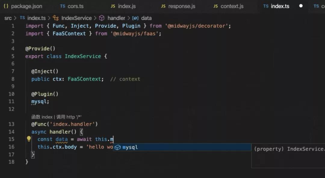 阿里 Midway 正式发布 Serverless v1.0,研发提效 50%