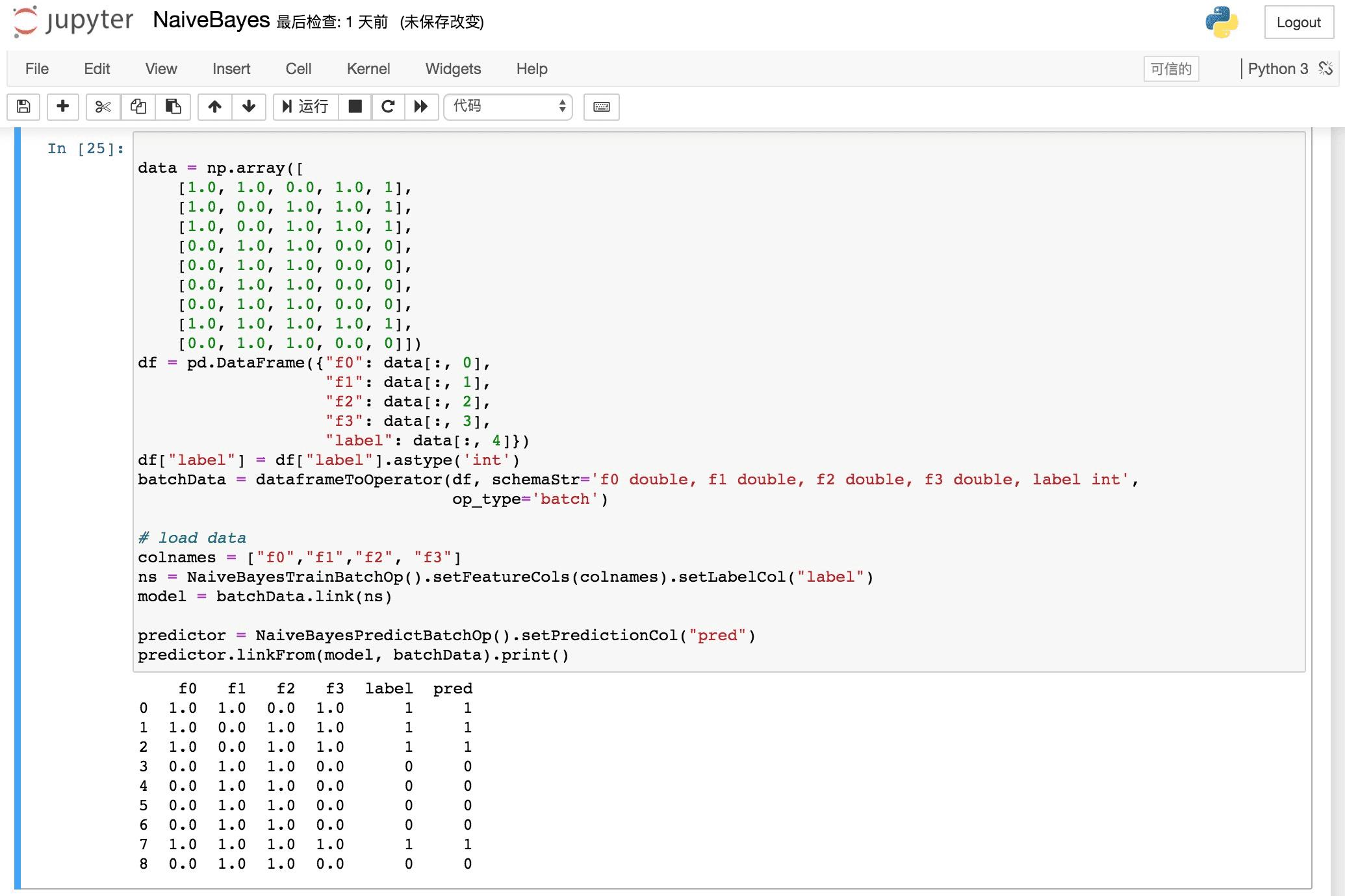 代码图.png