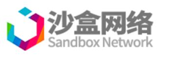 阿里云存储最佳实践——沙盒网络