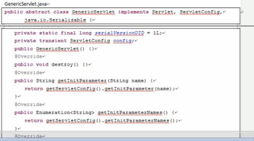 ServletConfig介绍 学习笔记