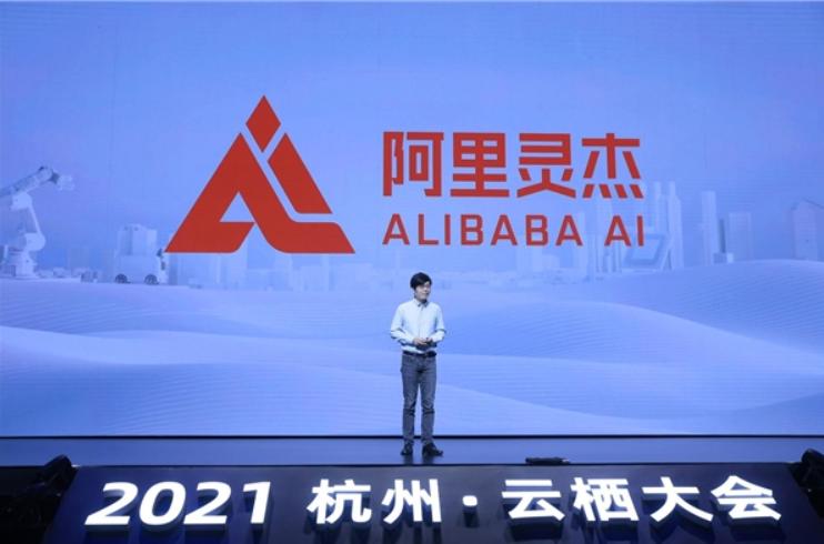 云栖大会推出阿里灵杰,大数据+AI一体化平台 6 大重磅发布