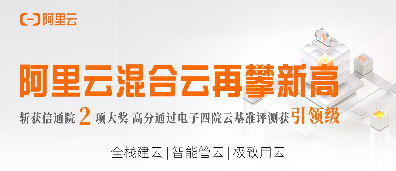 云知尺寸banner对外——知行合一背景@2x对外.jpg