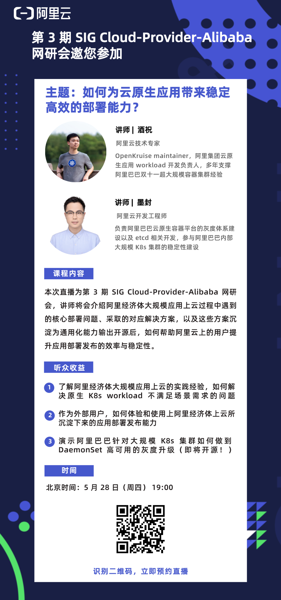 4 开发者社区.png
