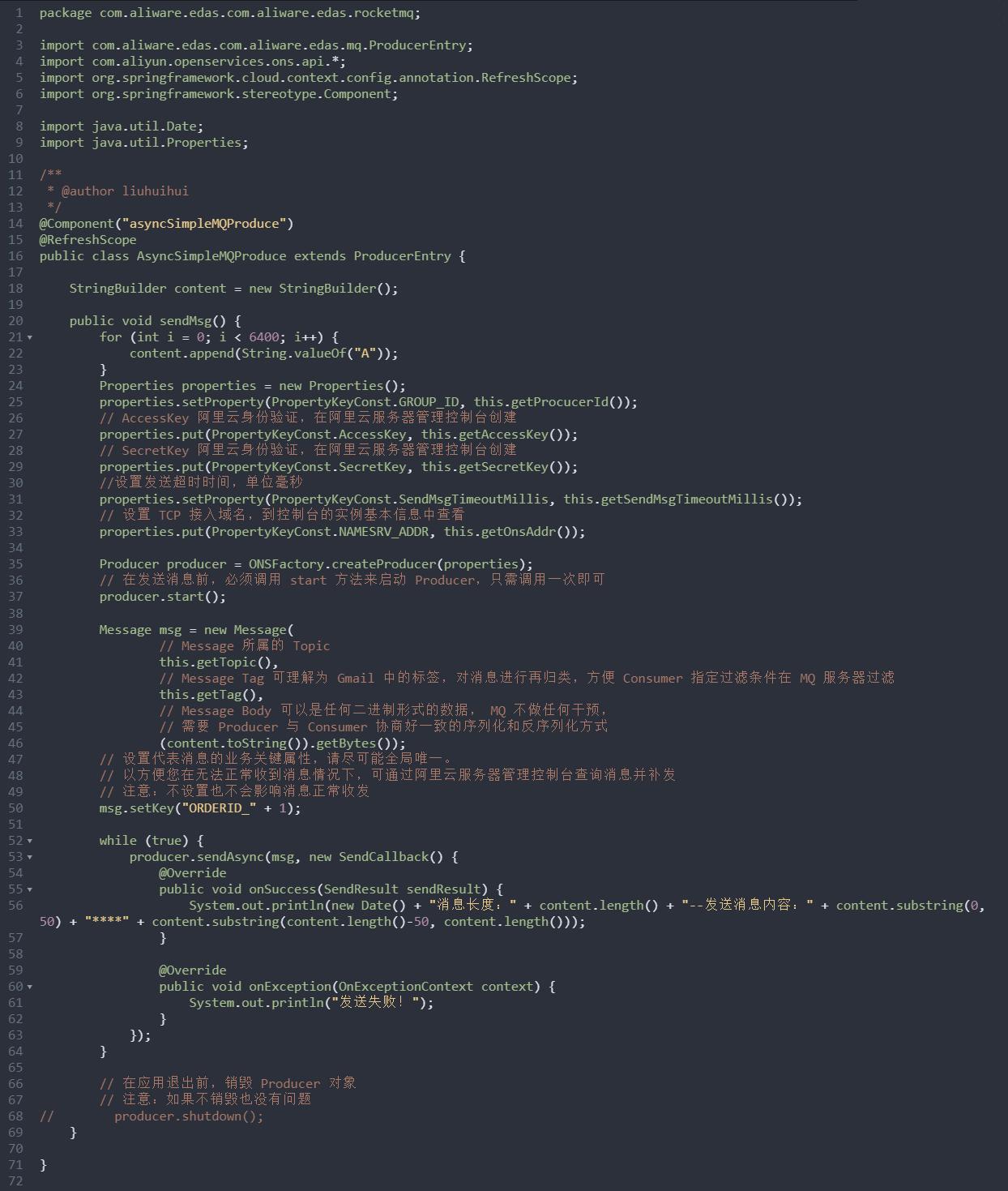 (2)1.1生产者发送消息-异步发送消息-3异步发送示例代码.png