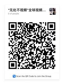 """""""新内容 新交互"""" 阿里云全球视频云创新挑战赛正式开启!"""