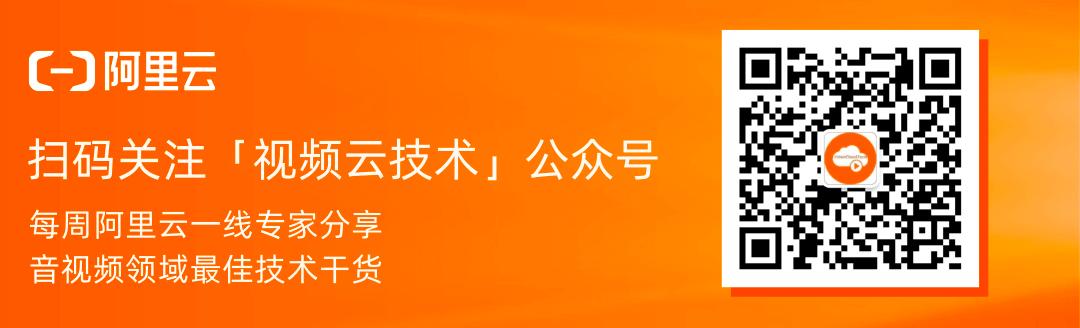 阿里云社区.png