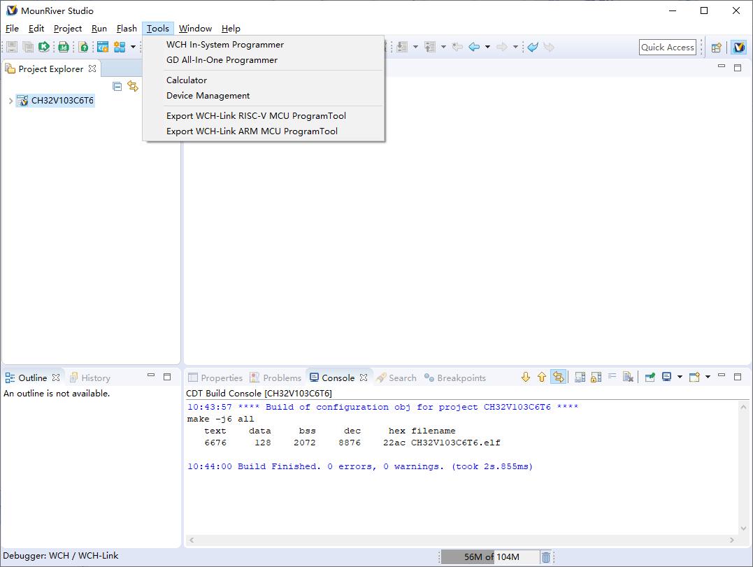 RISC-V MCU开发(十三):嵌入式开发相关工具软件