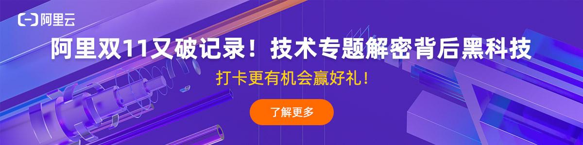 开源中国-1200-300.jpg