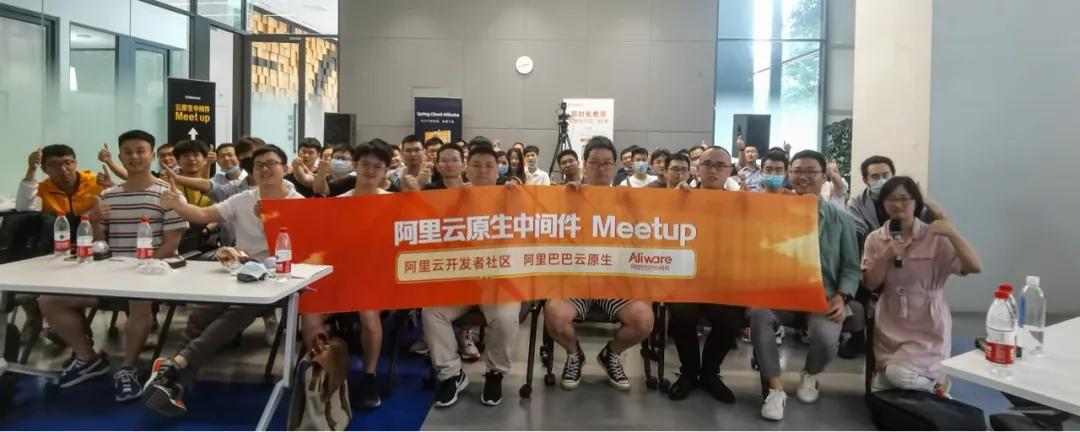 成都技术大佬云集,他们在云原生中间件Meetup上都聊了点啥?