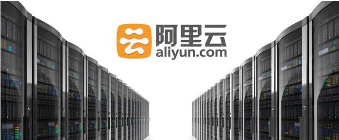 租用阿里云服务器该如何选择配置,一般价格是多少?