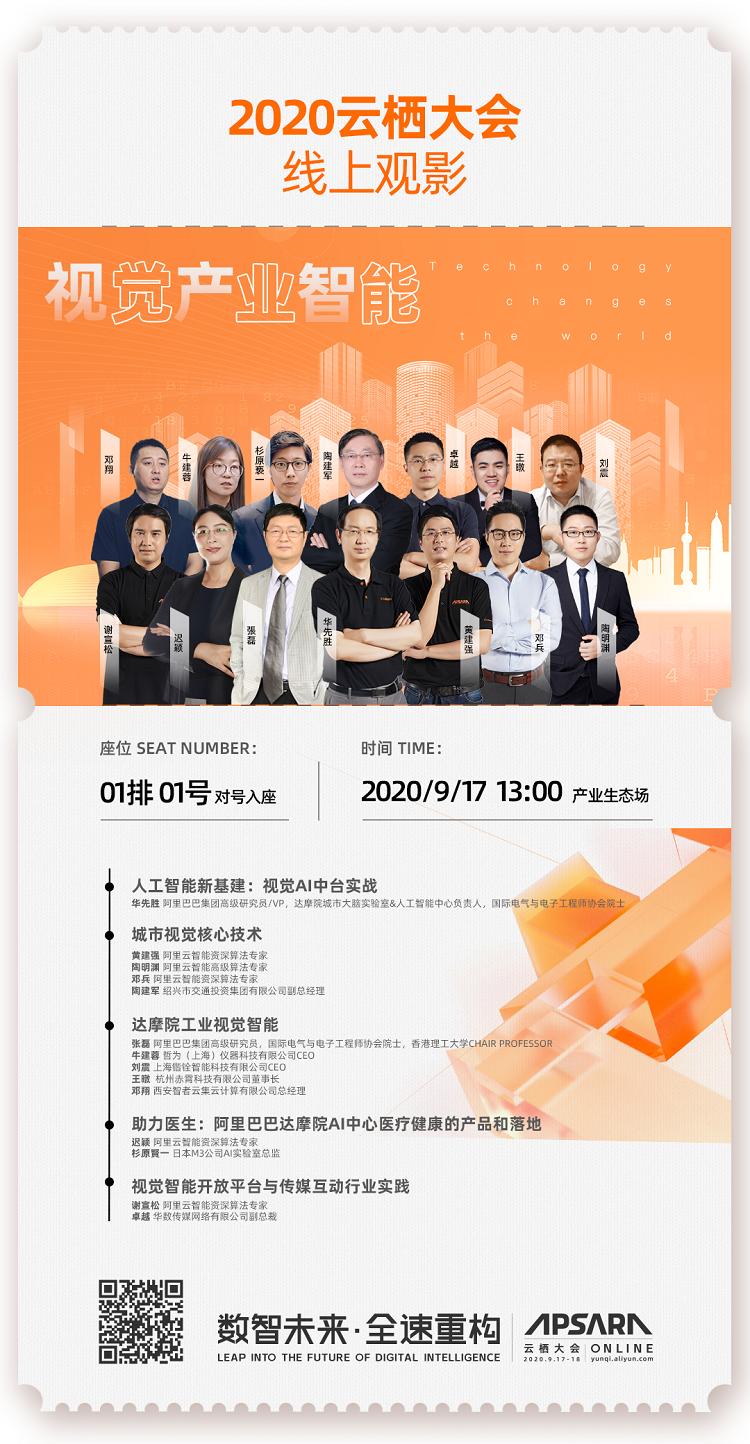 lALPD2P1tuyfTazNCCDNBDg_1080_2080 - 副本.png