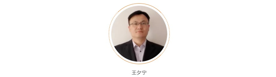 王夕宁.jpg