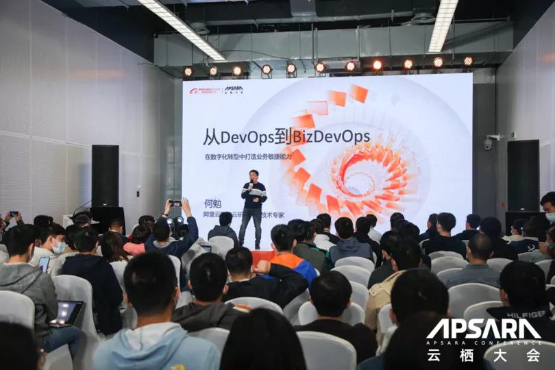 云效云栖大会首发应用交付和项目协作新品,助力企业DevOps到BizDevOps