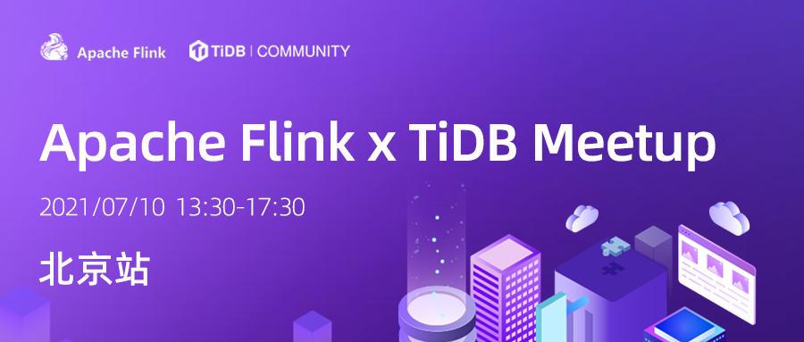 Apache Flink Meetup 7.10 北京站,Flink x TiDB 专场等你来!
