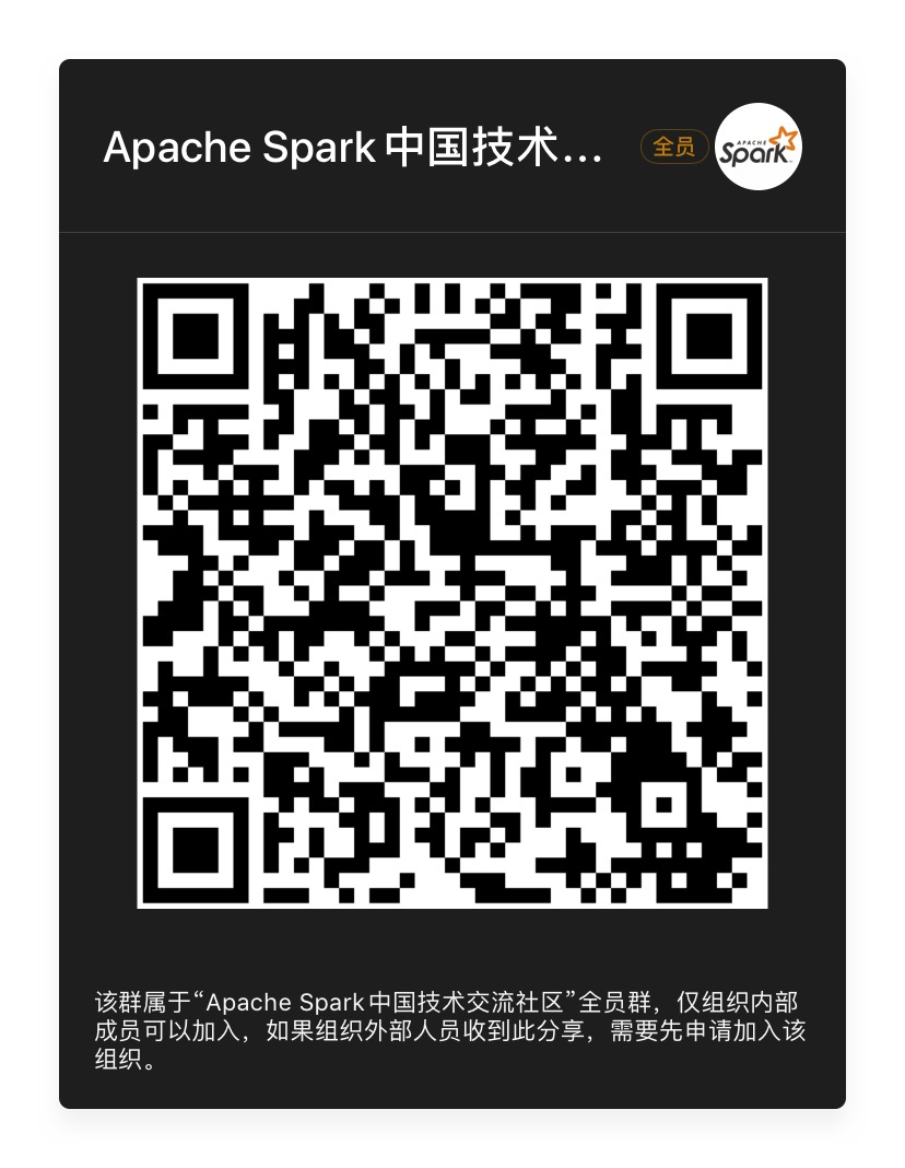 二维码spark群.JPG