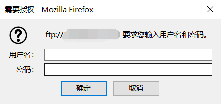 ftp登录.png