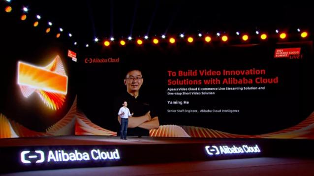 新内容、新交互、新增长:视频云为短视频及电商直播行业高效赋能