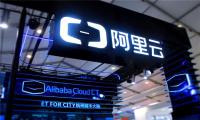 飞鹤样本:中国制造业走向全局数字化