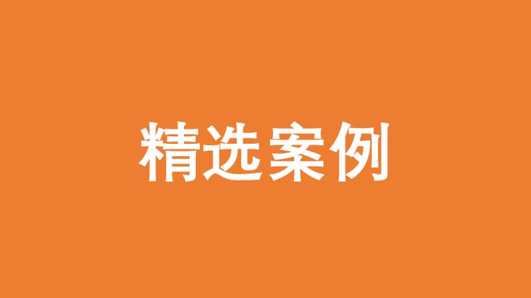 阿里云智能社区防疫系统投入使用 杭州社区率先落实科技防疫