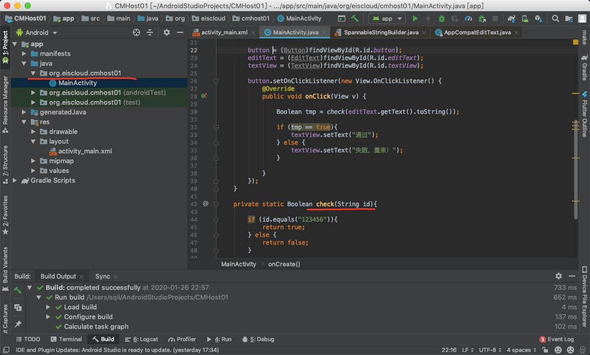 动手开发Android:Xposed插件完整过程