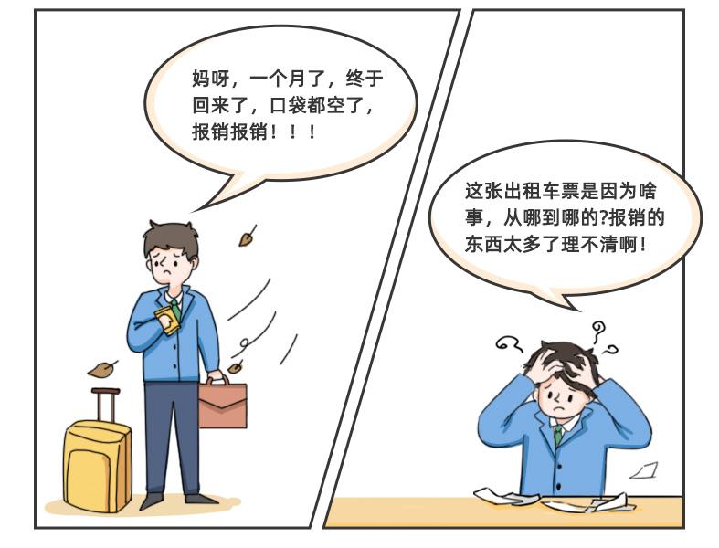 阿里云报销之路(终)_03.jpg
