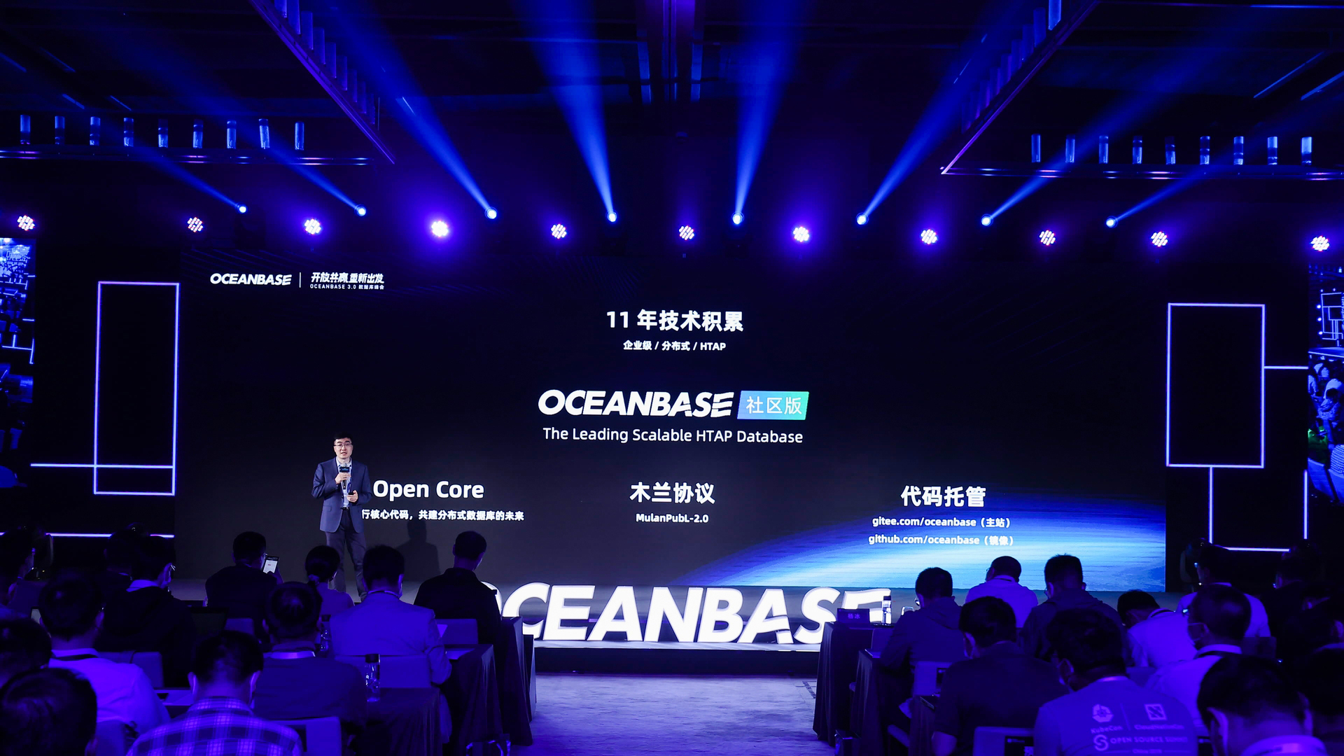 蚂蚁自研数据库OceanBase宣布正式开源.jpeg