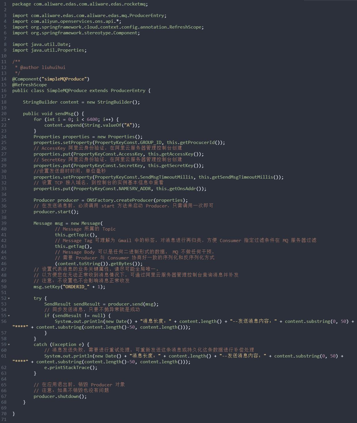 (1)1.1生产者发送消息-同步发送消息-3同步发送示例代码.png