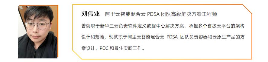 专有云传统HSF升级Pandora Boot开发