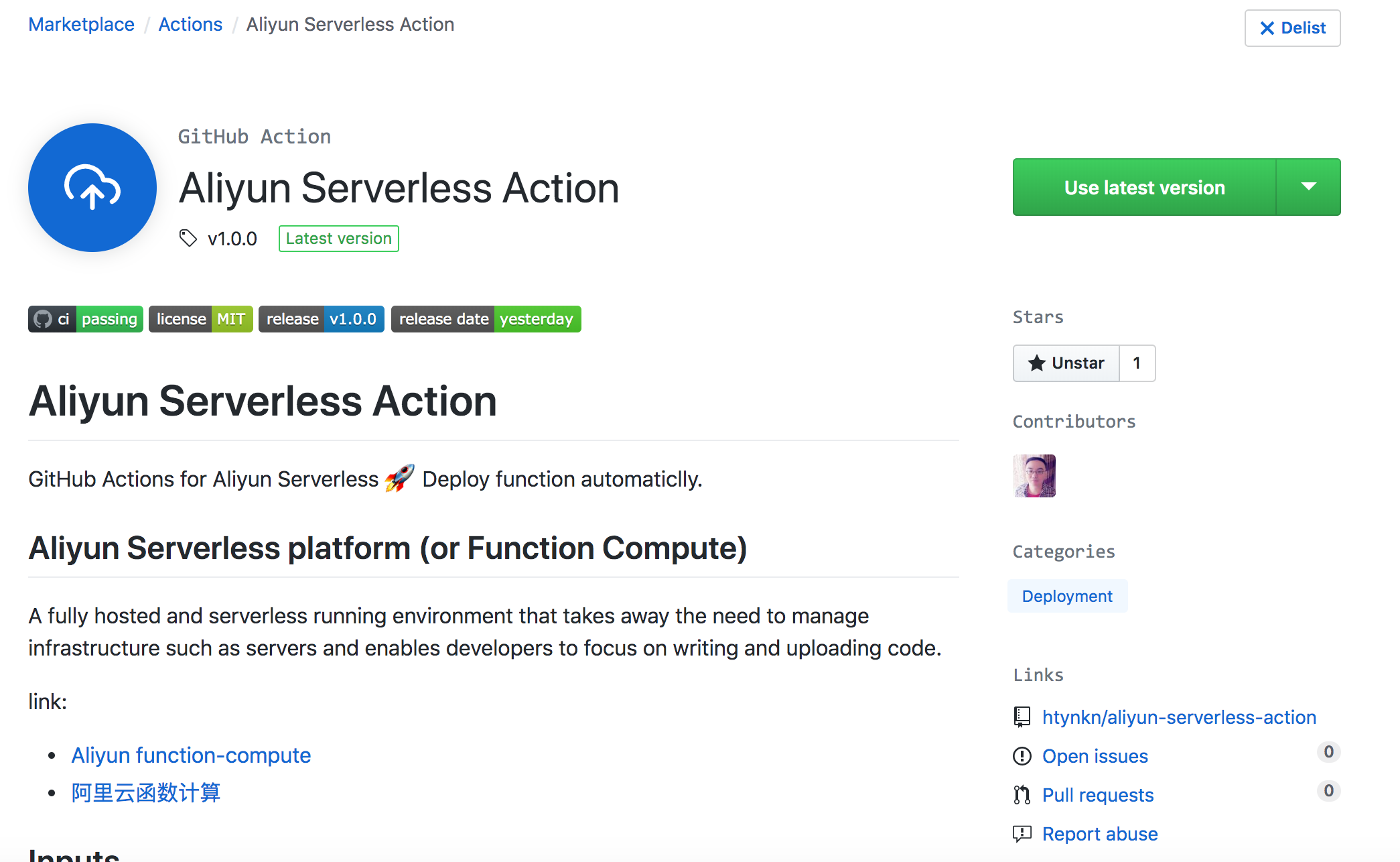 github-action-marketplace.png