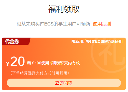 QQ截图20200614211322.png