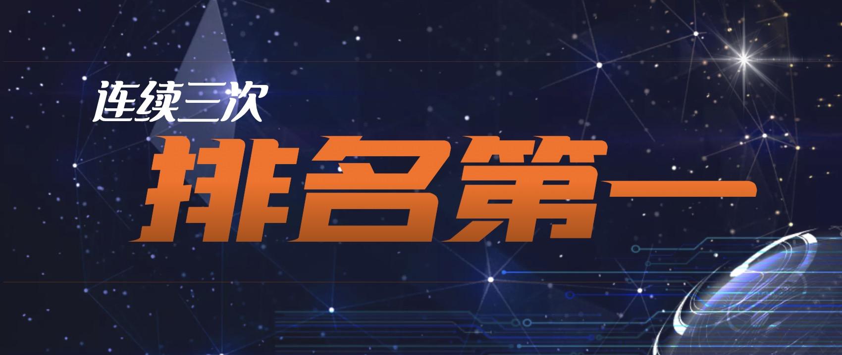 阿里云又双叒领跑中国软件安全网关市场