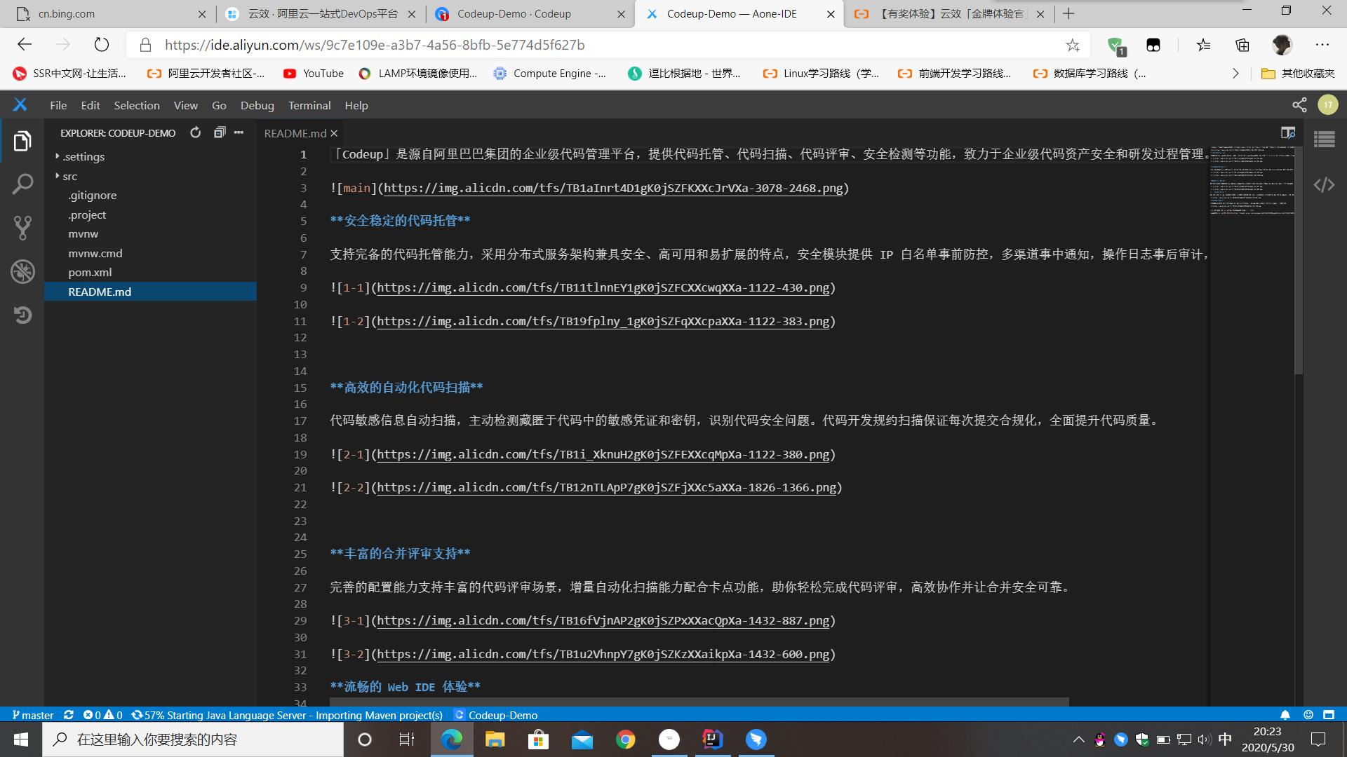 屏幕截图(18).png