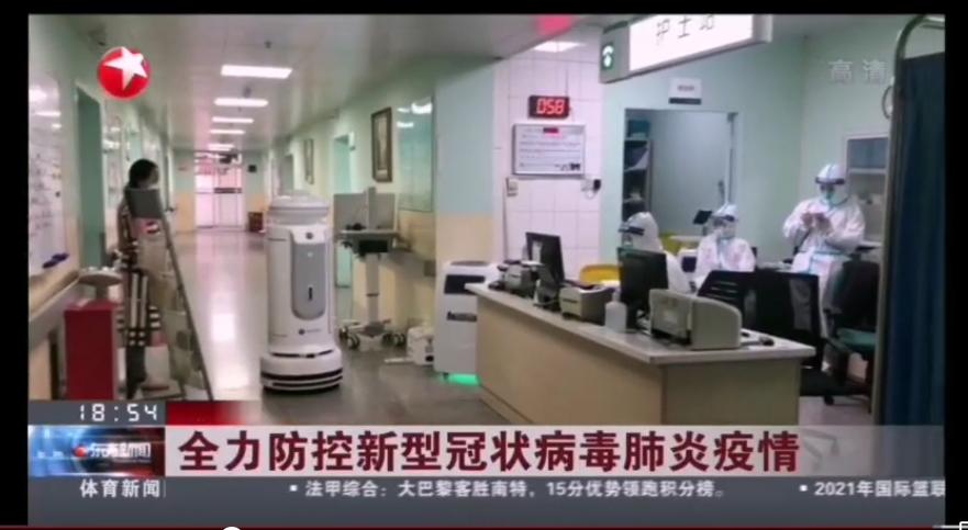 钛米智能消毒机器人1.png