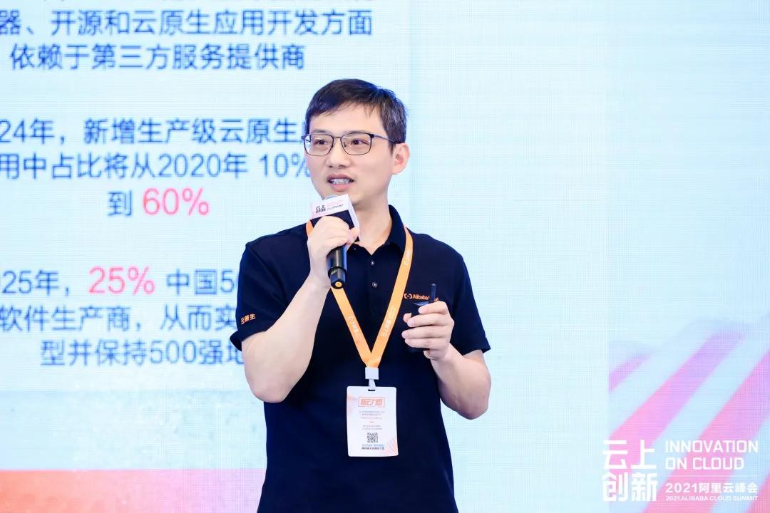 阿里云中间件首席架构师李小平:企业为什么需要云原生?