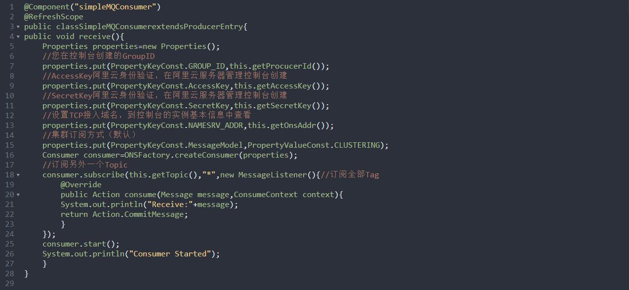 (3)1.2消费者订阅消息-集群订阅-3集群订阅示例代码.png