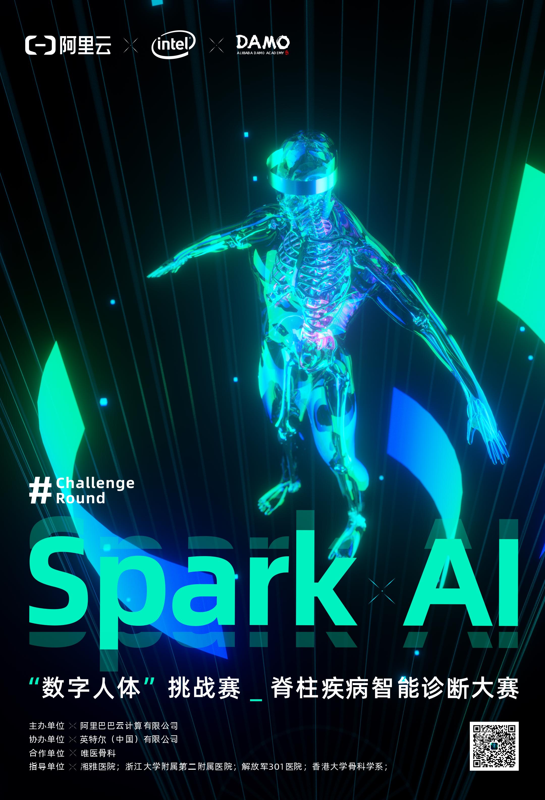 SparkAI_1080_1584 Poster.jpg