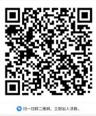 阿里云大使群运营二维码.png