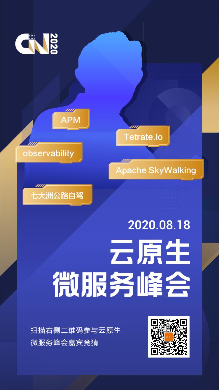 竞猜海报-吴晟.jpg