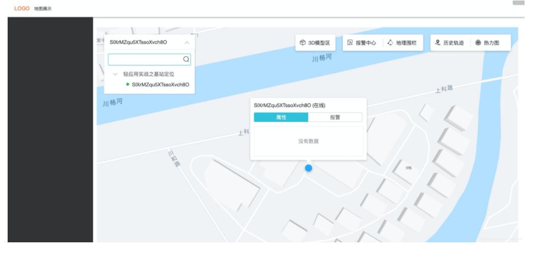 没有GPS也想定位,试试JavaScript轻应用的基站定位