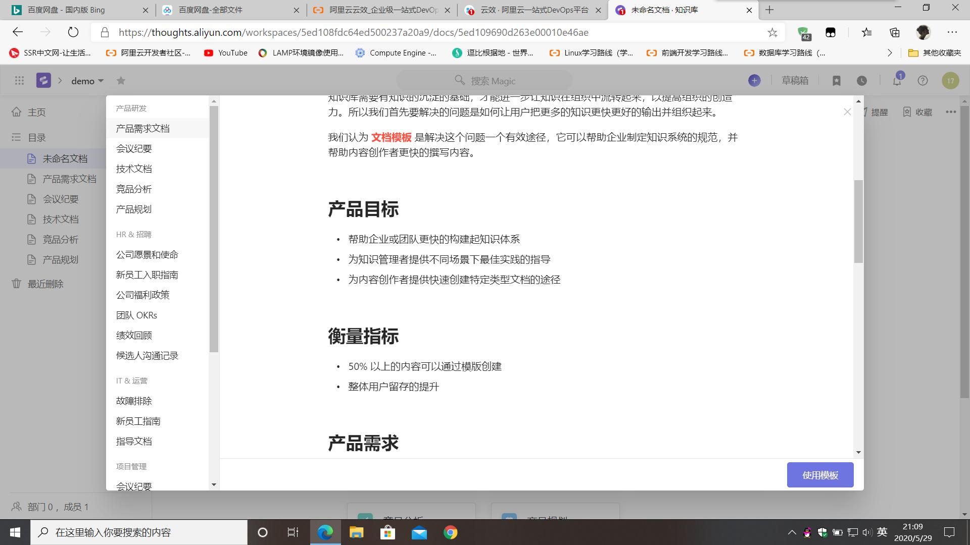 屏幕截图(15).png