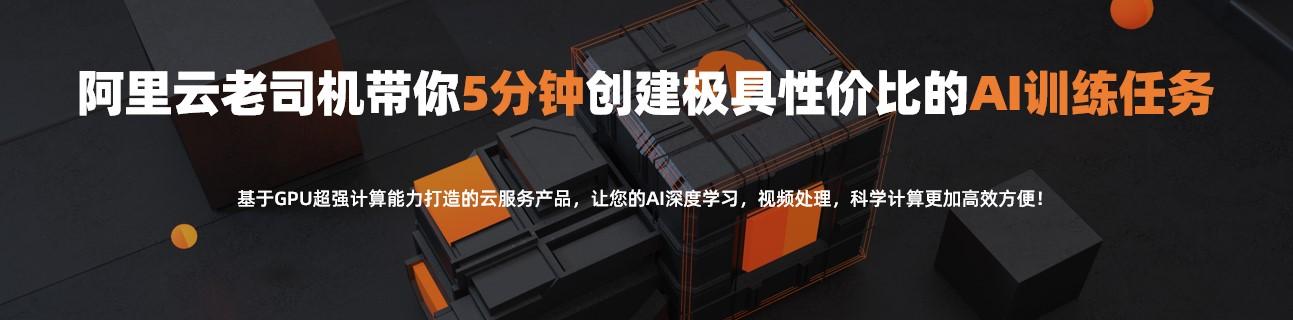 GPU聚能聊图片.jpg