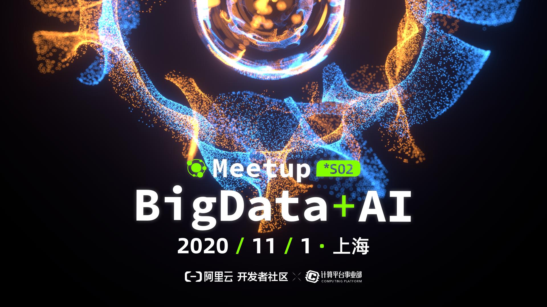Meetup+AI_S02_KV16_9 1920*1080@1x.png
