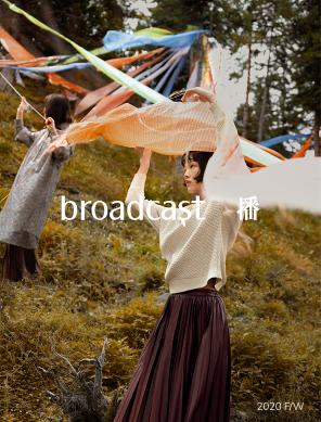 播 broadcast-配图.png